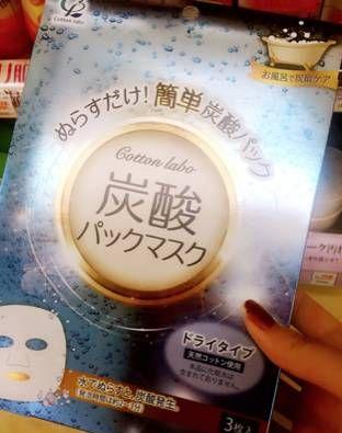 去日本什么最值得买?这九样物品必入(1)_999生